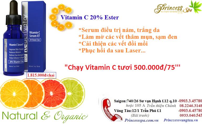 Витамин С лица